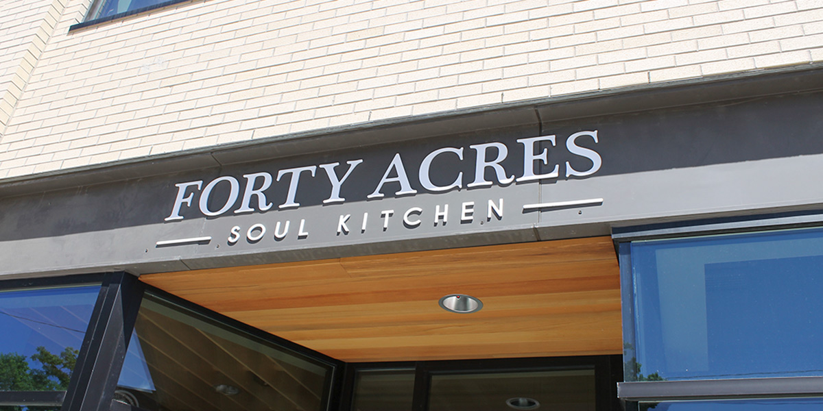 Forty-Acres-Signage-Wide-2.jpg